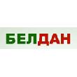 БЕЛДАН ИООО