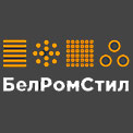 БЕЛРОМСТИЛ ООО