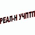 РЕАЛ-Н УЧПТП