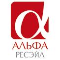 АЛЬФА РЕСЭЙЛ ООО