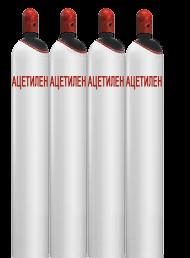 Ацетилен газообразный в баллоне, 10 л - ПРОМГАЗ