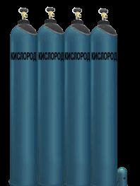 Кислород медицинский в баллоне, 5 л - ПРОМГАЗ