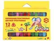 Карандаши цветные пластиковые «Каляка-Маляка» 12 цветов