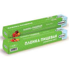 Пленка пищевая Komfi 300мм х 20м в полипропилене