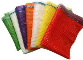 Сетка-мешок с завязками до 30 кг (Китай)