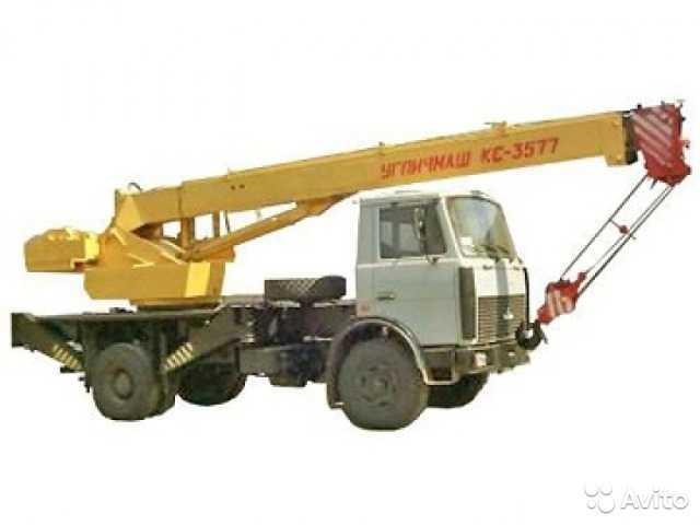 Аренда автокрана КС-3577 14 тонн