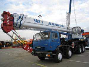Аренда автокрана Клинцы КС-65719 К1 40 тонн