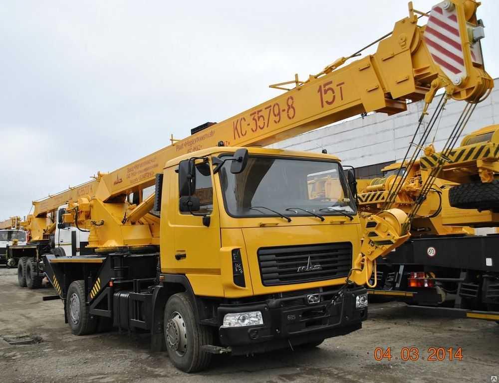 Аренда автокрана КС-3579 15 тонн