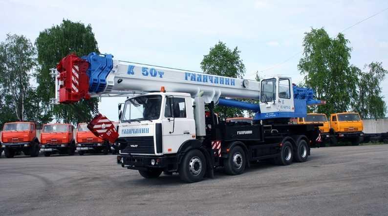 Аренда автокрана Галичанин КС- 64713-2 50 тонн