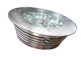 Светодиодный светильник ARGO