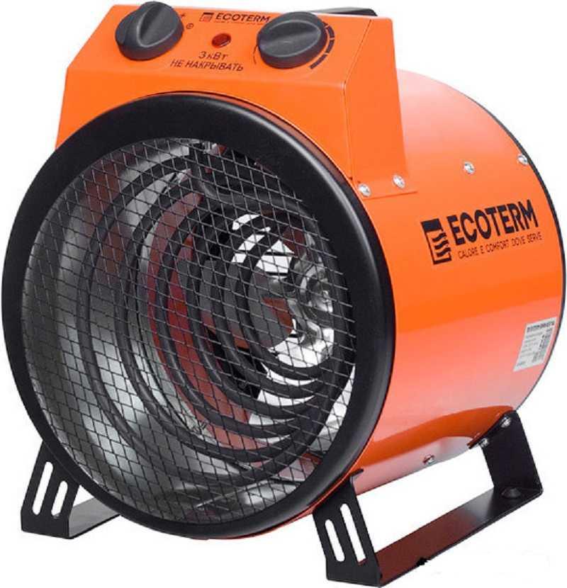 Аренда электрической тепловой пушки Ecoterm
