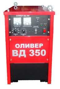 Сварочный аппарат Оливер ВД-350/ВД-500