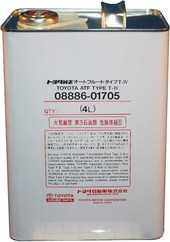 Трансмиссионное масло Toyota ATF T-IV (08886-01705) 4л
