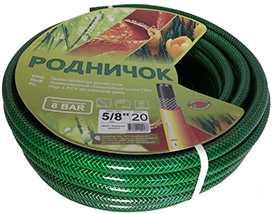Поливочный шланг РОДНИЧОК зеленый Ø5/8' (15мм)