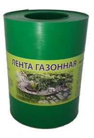 Газонная лента прямая зеленая, высота 10см, длина 10м, утолщенная