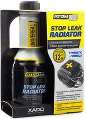 Присадка в радиатор Xado AtomEx Stop Leak Radiator 250мл