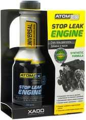 Присадка в масло Xado AtomEx Stop Leak Engine 250мл