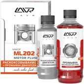 Присадка в цилиндр Lavr ML202 Раскоксовывание+промывка двигателя 185мл (Ln2505)