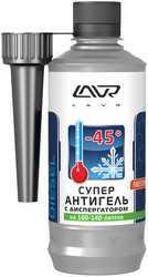 Присадка в топливо Lavr Super Antigel Diesel -45°C на 100-140 литров 310мл (Ln2114)