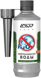 Присадка в топливо Lavr Dry Fuel Petrol 310мл (Ln2103)
