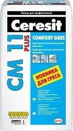 Ceresit СМ 11 plus Клей для плитки «Comfort Gres»