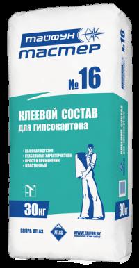 Клеевой состав для гипсокартона ТАЙФУН МАСТЕР №16