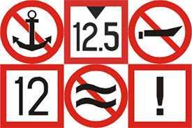 Знаки навигационные внутренних судоходных путей
