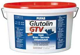 Клей Флиз-Текстиль PUFAS Glutolin GTV специальный