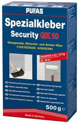 Специальный усиленный клей PUFAS. Клей для обоев из стекловолокна и флизелина Security GK 10