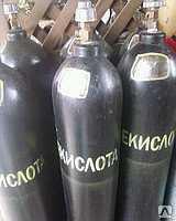 Двуокись углерода жидкая 2 – й сорт (баллоны по 20 кг)