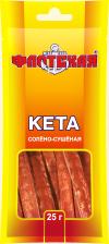 Кета солено-сушеная