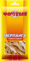 Мерланга солено-сушеная
