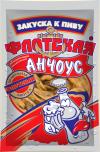 Анчоус солено-сушеный 'Пикантный'