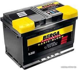 Аккумулятор BASIC BLOCK BB-H4-52