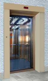 Пассажирские лифты грузоподъемностью 1275 кг