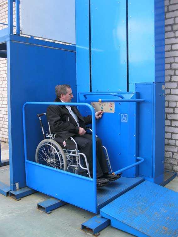 Платформа подъемная для инвалидов (открытого типа) ППБ-225ВИО