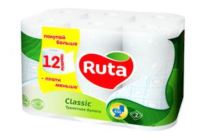 Туалетная бумага RUTA Classic 12 рулонов