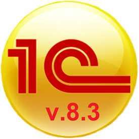 1C: Предприятие 8.3 Бухгалтерия ПРОФ
