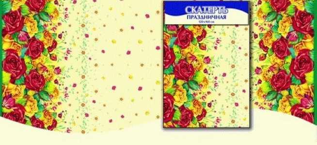 Скатерти 120х220 (35) Скатерть ПВД Интерпак