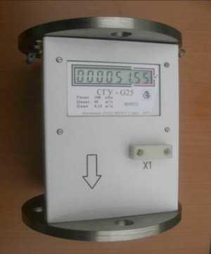 Счетчик газа промышленный ультразвуковой СГУ G25 - Русбелгаз