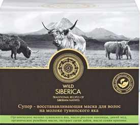 Супер–восстанавливающая маска для волос Wild Siberica - Natura Siberika