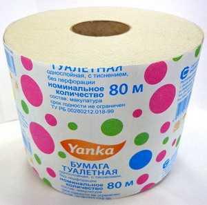 Бумага туалетная в рулончиках 80 м Бумажная фабрика Спартак
