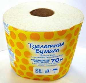 Бумага туалетная в рулончиках 70 м Бумажная фабрика Спартак
