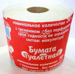 Бумага туалетная 50 м Бумажная фабрика Спартак