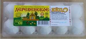 Яйцо куриное фасованное «Деревенское яйцо» С0, 10 шт.