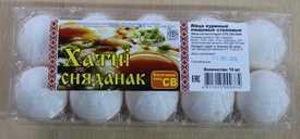 Яйцо куриное фасованное Хатні сняданак, CВ, 10 шт