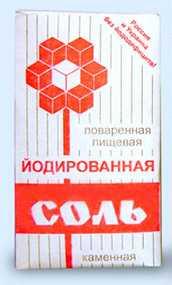 Соль поваренная пищевая йодная каменная фасованная в картонных пачках по 1 кг