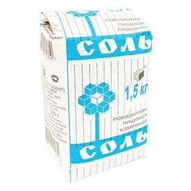 Соль поваренная пищевая каменная фасованная в бумажных пакетах по 1.5 кг. Украина