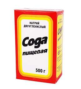 Сода пищевая пачка 0,5 кг. РФ