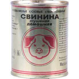 Консервы мясные Свинина по-домашнему тушеная 338гр.РБ